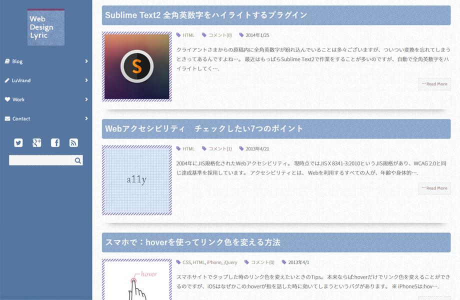 Web Design Lyric