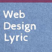Webデザインリリック